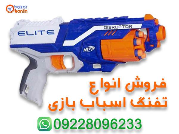 فروش اسلحه اسباب بازی
