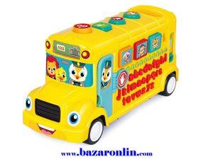 اتوبوس مدرسه هولی تویز مدل 3126