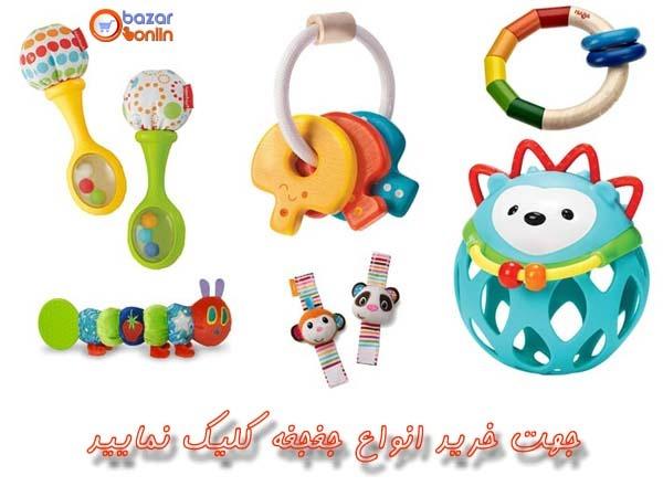 خرید اسباب بازی نوزاد