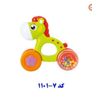 جغجغه اسب هولا تویز مدل 7-1101