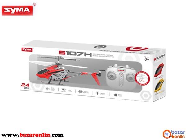 هلیکوپتر کنترلی SYMA مدل S107H