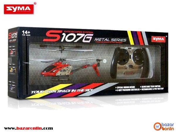 هلی کوپتر کنترلی SYMA مدل S107G
